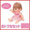 メルちゃん お人形セット おしょくじ&おせわセット (人形付きセット) 女の子 おもちゃ 【新品】 パイロットインキ ままごと