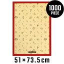 木製パズルフレーム ディズニー専用 1000ピース用 レッド (51x73.5cm) テンヨー