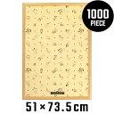 木製パズルフレーム ディズニー専用 1000ピース用 ナチュラル (51x73.5cm) テンヨー