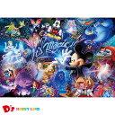 ジグソーパズル ディズニー It's magic! 【ホログラム