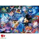 1000ピース ジグソーパズル ディズニー It's Magic!