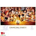 ジグソーパズル ディズニー Dancing Party D-1000-434