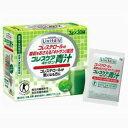 【大正製薬】リビタ コレスケア キトサン青汁 3g×30袋【健康食品】【定形外郵便不可】 02P03Dec16