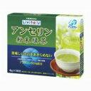 ★【大正製薬】アンセリン粉末緑茶 14包【健康食品】【定形外郵便不可】 02P03Dec16