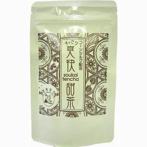 松浦漢方すっきり爽快甜茶15g×15袋(そうかいてんちゃソウカイテンチャ)健康食品定形外郵便不可