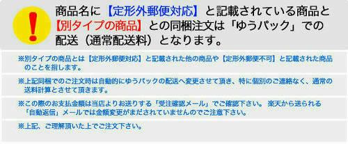 ★【アルマード】オーディ 薬用モイストクリーム...の紹介画像2