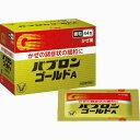 【第(2)類医薬品】★パブロンゴールドA微粒 44包【大正製薬】【定形外郵便不可】