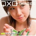 最大P33.5倍【あす楽】QxQ IMAGES 010 Girl's feelings CD-ROM素材集 送料無料 ロイヤリティ フリー cd-rom画像 cd-rom写真 写真 写真素材 素材