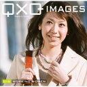 【あす楽】QxQ IMAGES 015 Working women CD-ROM素材集 送料無料 ロイヤリティ フリー cd-rom画像 cd-rom写真 写真 写真素材 素材