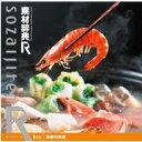 【あす楽】素材辞典[R(アール)] 016 季節の料理 CD-ROM素材集 送料無料 ロイヤリティ フリー cd-rom画像 cd-rom写真 写真 写真素材 素材