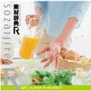 最大P33.5倍【あす楽】素材辞典[R(アール)] 027 インテリア・ウーマンズライフ CD-ROM素材集 送料無料 ロイヤリティ フリー cd-rom画像 cd-rom写真 写真 写真素材 素材