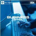 【訳あり】DAJ 004 BUSINESS / OFFICE CD-ROM素材集 メール便可 あす楽 ロイヤリティ フリー cd-rom画像 cd-rom写真 写真 写真素材 素材