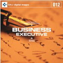 【訳あり】DAJ 012 BUSINESS / EXECUTIVE CD-ROM素材集 送料無料 あす楽 ロイヤリティ フリー cd-rom画像 cd-rom写真 写真 写真素材 素材