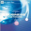【訳あり】DAJ 014 BUSINESS / NETWORK CD-ROM素材集 メール便可 あす楽 ロイヤリティ フリー cd-rom画像 cd-rom写真 写真 写真素材 素材