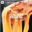 【訳あり】DAJ 024 ITALIAN FOODS CD-ROM素材集 送料無料 あす楽 ロイヤリティ フリー cd-rom画像 cd-rom写真 写真 写真素材 素材