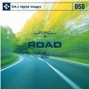 【あす楽】DAJ 058 ROAD CD-ROM素材集 送料無料 ロイヤリティ フリー cd-rom画像 cd-rom写真 写真 写真素材 素材