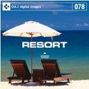 【訳あり】DAJ 078 RESORT CD-ROM素材集 送料無料 あす楽 ロイヤリティ フリー cd-rom画像 cd-rom写真 写真 写真素材 素材