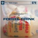 【訳あり】DAJ 079 FOOD & DRINK CD-ROM素材集 送料無料 あす楽 ロイヤリティ フリー cd-rom画像 cd-rom写真 写真 写真素材 素材