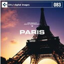 【あす楽】DAJ 083 PARIS CD-ROM素材集 送料無料 ロイヤリティ フリー cd-rom画像 cd-rom写真 写真 写真素材 素材
