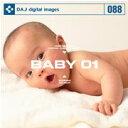 【訳あり】DAJ 088 BABY 01 CD-ROM素材集 メール便可 あす楽 ロイヤリティ フリー cd-rom画像 cd-rom写真 写真 写真素材 素材