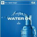 【訳あり】DAJ 154 WATER 01 CD-ROM素材集 メール便可 あす楽 ロイヤリティ フリー cd-rom画像 cd-rom写真 写真 写真素材 素材