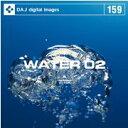 【訳あり】DAJ 159 WATER 02 CD-ROM素材集 送料無料 あす楽 ロイヤリティ フリー cd-rom画像 cd-rom写真 写真 写真素材 素材