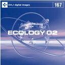 【訳あり】DAJ 167 ECOLOGY 02 CD-ROM素材集 送料無料 あす楽 ロイヤリティ フリー cd-rom画像 cd-rom写真 写真 写真素材 素材