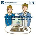 ポイント最大30倍(要エントリー)【訳あり】DAJ 176 ILLUSTRATION DIGITAL LIFESTYLE 素材集CD-ROM 追跡メール便可 あす楽 ロイヤリティ フリー cd-rom画像 cd-rom写真 写真 写真素材 素材