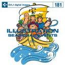 【特価】DAJ 181 ILLUSTRATION SEASONAL EVENTS