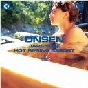 【訳あり】DAJ 190 ONSEN / JAPANESE HOT SPRING RESORT CD-ROM素材集 メール便可 あす楽 ロイヤリティ フリー cd-rom画像 cd-rom写真 写真 写真素材 素材