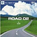 【訳あり】DAJ 191 ROAD 02 CD-ROM素材集 送料無料 あす楽 ロイヤリティ フリー cd-rom画像 cd-rom写真 写真 写真素材 素材