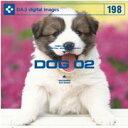 【あす楽】DAJ 198 DOG 02 CD-ROM素材集 送料無料 ロイヤリティ フリー cd-rom画像 cd-rom写真 写真 写真素材 素材