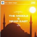 【訳あり】DAJ 209 THE MIDDLE & NEAR EAST CD-ROM素材集 送料無料 あす楽 ロイヤリティ フリー cd-rom画像 cd-rom写真 写真 写真素材 素材
