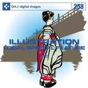 【訳あり】DAJ 258 LOCAL SPECIAL FEATURE CD-ROM素材集 送料無料 あす楽 ロイヤリティ フリー cd-rom画像 cd-rom写真 写真 写真素材 素材