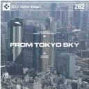 【訳あり】DAJ 262 FROM TOKYO SKY CD-ROM素材集 送料無料 あす楽 ロイヤリティ フリー cd-rom画像 cd-rom写真 写真 写真素材 素材