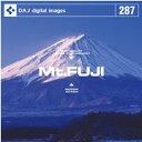 【訳あり】DAJ 287 MT.FUJI 富士山 CD-ROM素材集 メール便可 あす楽 ロイヤリティ フリー cd-rom画像 cd-rom写真 写真 写真素材 素材