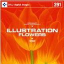 ポイント最大22倍(要エントリー)【訳あり】DAJ291 ILLUSTRATION FLOWERS イラストシリーズ 花 素材集CD-ROM 送料無料 あす楽 ロイヤリティ フリー cd-rom画像 cd-rom写真 写真 写真素材 素材