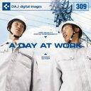【あす楽】DAJ 309 A DAY AT WORK CD-ROM素材集 送料無料 ロイヤリティ フリー cd-rom画像 cd-rom写真 写真 写真素材 素材