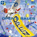 【訳あり】DAJ 321 OPEN&SALES CD-ROM素材集 送料無料 あす楽 ロイヤリティ フリー cd-rom画像 cd-rom写真 写真 写真素材 素材