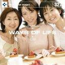 【訳あり】DAJ 327 WAYS OF LIFE CD-ROM素材集 メール便可 あす楽 ロイヤリティ フリー cd-rom画像 cd-rom写真 写真 写真素材 素材
