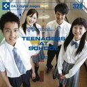 【特価】DAJ 328 TEENAGERS AT SCHOOL