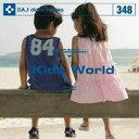 ポイント最大31倍(要エントリー)【訳あり】DAJ 348 Kids World 素材集CD-ROM 送料無料 あす楽 ロイヤリティ フリー cd-rom画像 cd-rom写真 写真 写真素材 素材