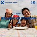 ポイント最大31倍(要エントリー)【訳あり】DAJ 350 FAMILY OUTDOOR 素材集CD-ROM 追跡メール便可 あす楽 ロイヤリティ フリー cd-rom画像 cd-rom写真 写真 写真素材 素材