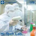 ポイント最大31倍(要エントリー)【訳あり】DAJ 378 Hi-Tech Lab. 素材集CD-ROM 送料無料 あす楽 ロイヤリティ フリー cd-rom画像 cd-rom写真 写真 写真素材 素材