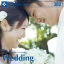 DAJ 382 Wedding