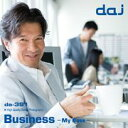 【訳あり】DAJ 391 Business My Boss- CD-ROM素材集 メール便可 あす楽 ロイヤリティ フリー cd-rom画像 cd-rom写真 写真 写真素材 素材