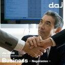 ポイント最大31倍(要エントリー)【訳あり】DAJ 398 Business -Negotiation- 素材集CD-ROM 送料無料 あす楽 ロイヤリティ フリー cd-rom画像 cd-rom写真 写真 写真素材 素材