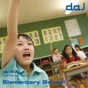 【あす楽】DAJ 403 Elementary School CD-ROM素材集 送料無料 ロイヤリティ フリー cd-rom画像 cd-rom写真 写真 写真素材 素材