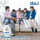 ポイント最大31倍(要エントリー)【訳あり】DAJ 408 Family -Urban Life- 素材集CD-ROM 送料無料 あす楽 ロイヤリティ フリー cd-rom画像 cd-rom写真 写真 写真素材 素材