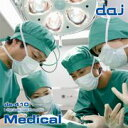 ポイント最大31倍(要エントリー)【訳あり】DAJ 410 Medical 素材集CD-ROM 送料無料 あす楽 ロイヤリティ フリー cd-rom画像 cd-rom写真 写真 写真素材 素材